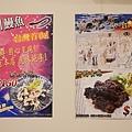 鰻兜煮-三河中川屋台北店.JPG