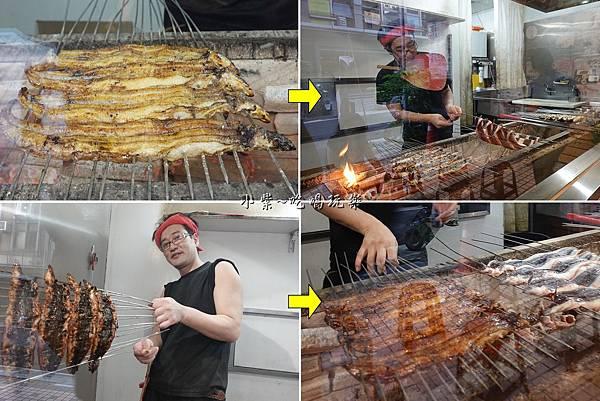 現烤鰻魚-三河中川屋台北店2.jpg