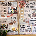 鰻櫃套餐菜單-三河中川屋.JPG