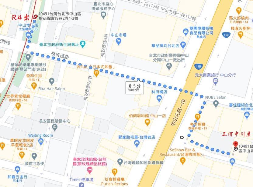 中山地下街R4出口到三河中川屋.JPG