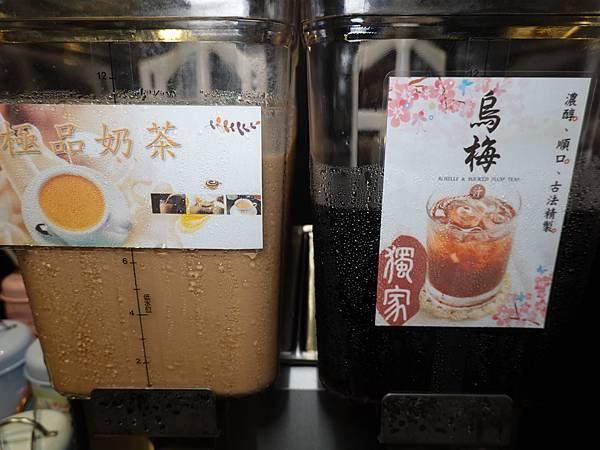 奶茶、烏梅汁-蒙古紅蒙古火鍋桃園店.JPG