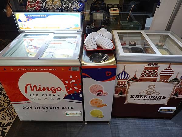 冰淇淋-蒙古紅蒙古火鍋桃園店 (1).JPG