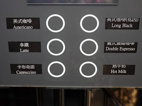 咖啡-蒙古紅蒙古火鍋桃園店.JPG