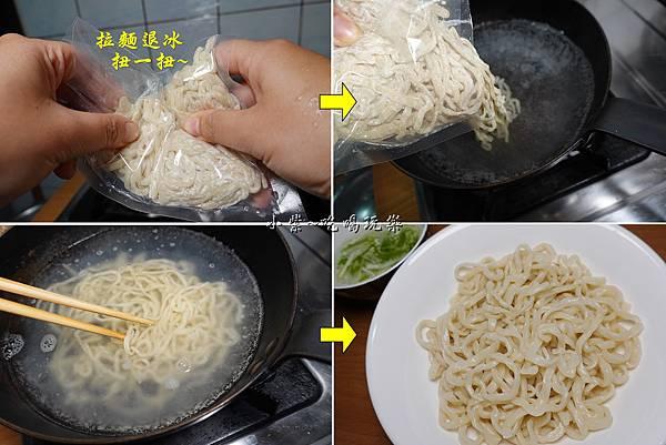 煮麵方式-宅配神仙牛肉麵.jpg