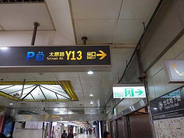 台北地下街Y13出口太原路 (3).JPG