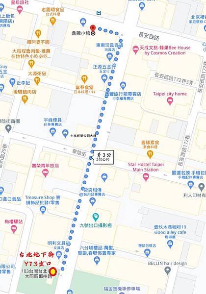 鼎薌小館捷運路線地圖.JPG