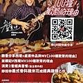 分享Mv送小食-西堤牛排南華店.JPG