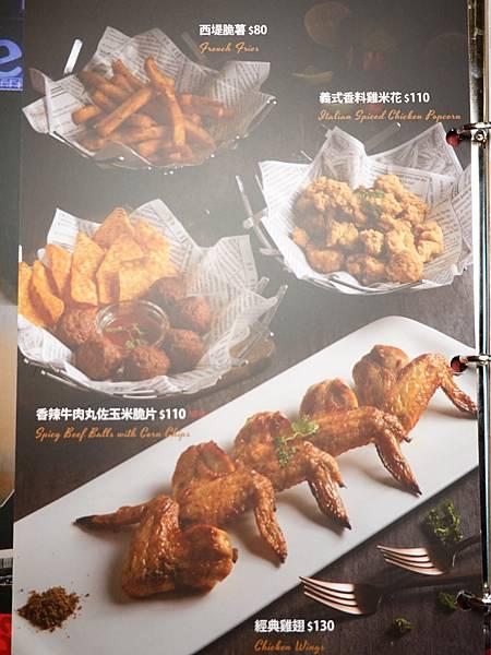 2020-12月菜單-西堤牛排南華店 (3).JPG