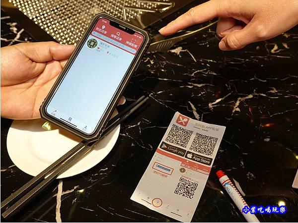 手機app即時點餐-糧薪客棧 (3).jpg