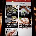 海鮮menu-糧薪客棧 (1).JPG