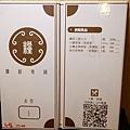 紙本menu-糧薪客棧 (1).JPG