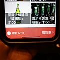 飲品酒飲menu-糧薪客棧 (1).JPG