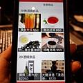 飲品酒飲menu-糧薪客棧 (2).JPG