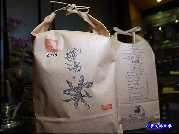 鹹濕米-糧薪客棧 1.jpg