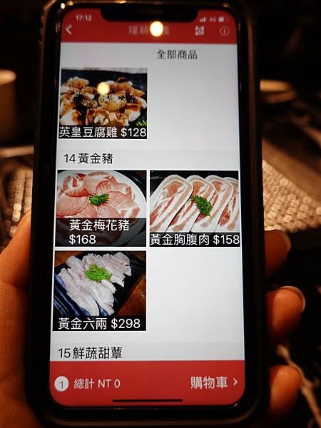 雞肉、豬肉menu-糧薪客棧.JPG