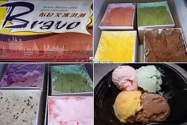 布拉芙冰淇淋-連進酸菜白肉鍋.jpg