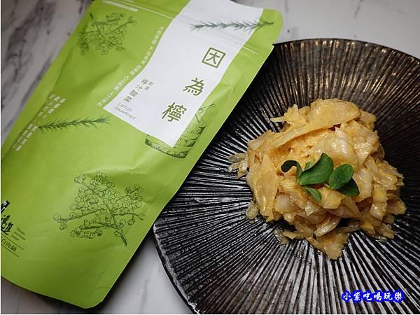 即食檸汁酸菜-連進酸菜白肉鍋吃到飽 (1).jpg
