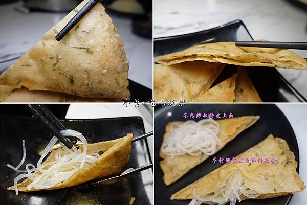 蔥油餅-連進酸菜白肉鍋吃到飽.jpg