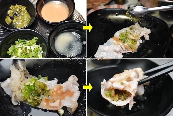 豬五花醬料捲-連進酸菜白肉鍋吃到飽 (2).jpg