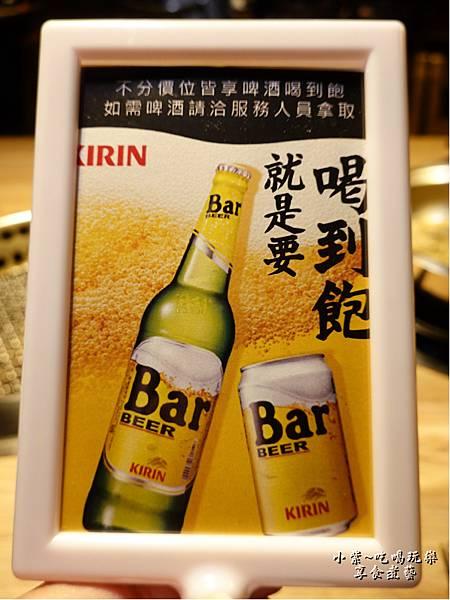 Bar無限暢飲-赤富士草莓季 (1).jpg