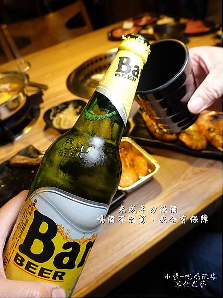 Bar無限暢飲-赤富士草莓季 (2).jpg
