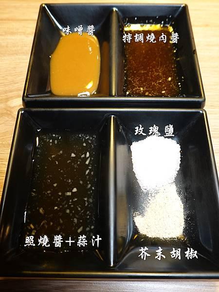 沾醬-赤富士草莓季 (1).JPG