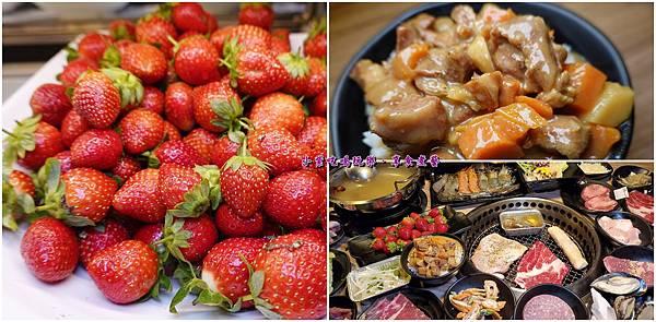 首圖-赤富士草莓季 (12).jpg