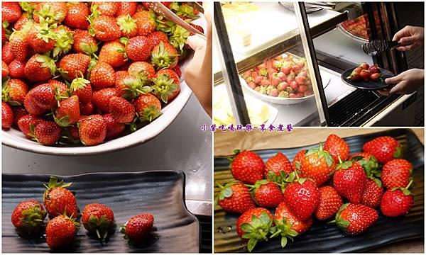 草莓吃到飽-赤富士草莓季 (2).jpg