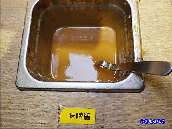 調味料區-赤富士無煙燒肉鍋物吃到飽 (1).jpg