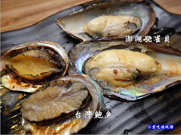 鮑魚、孔雀貝-赤富士草莓季.jpg