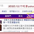 2020.12.17星大王甜品專賣店.JPG