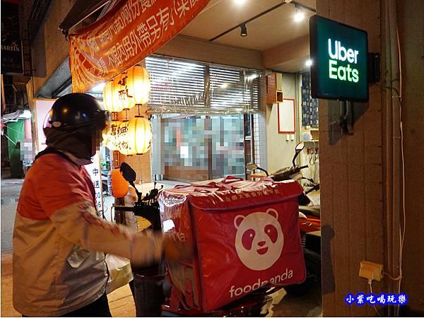 uber eat、熊貓外送-路弁攤丼飯、炒泡麵專賣.jpg