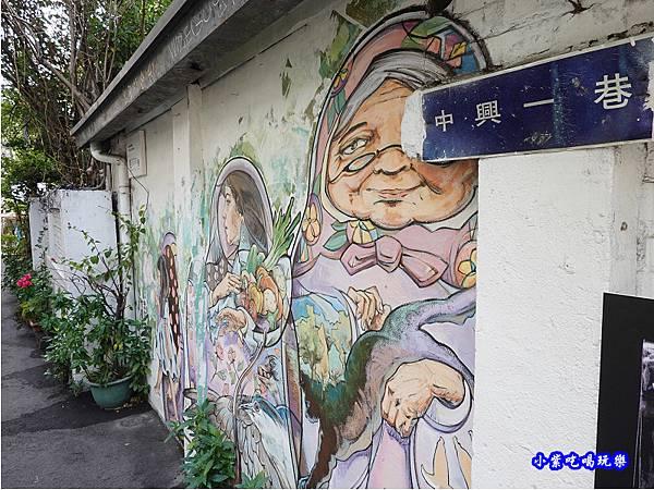中興一巷彩繪牆-鐵猴子曲奇餅勤美中興店.jpg