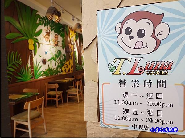 台中--鐵猴子曲奇餅勤美中興店 (8).jpg