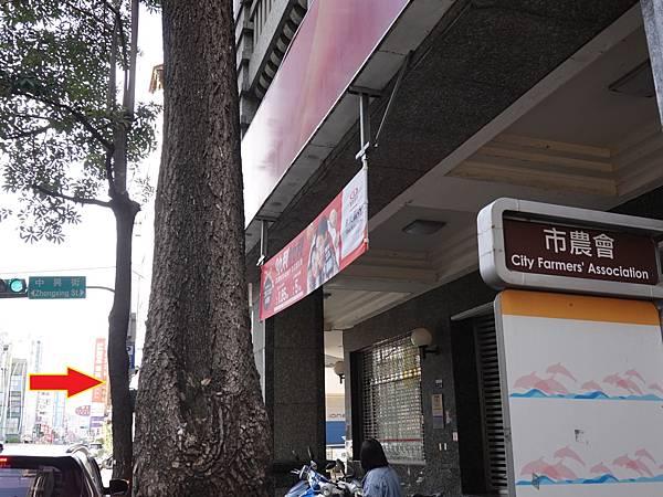 台中-市農會公車站牌 (2).JPG