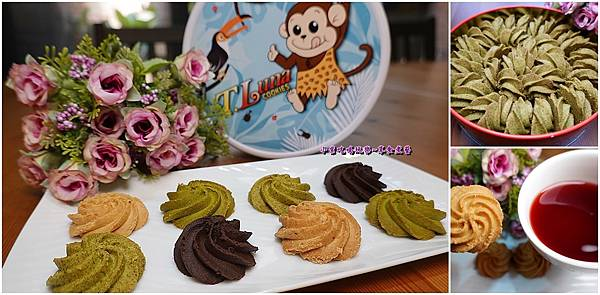 鐵猴子曲奇餅首圖.jpg