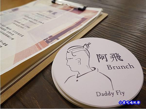 台中後火車站-阿飛Brunch  (13).jpg