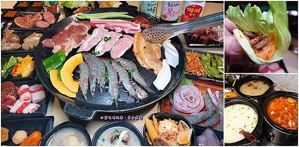 肉鮮生韓式烤肉吃到飽沙鹿店首圖.jpg