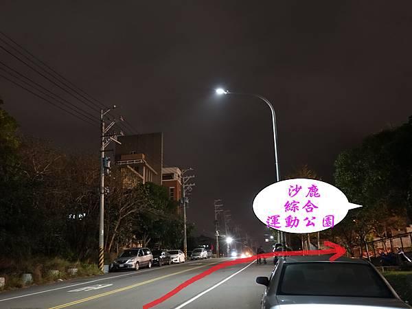 沙鹿綜合運動公園停車場 (1).jpg