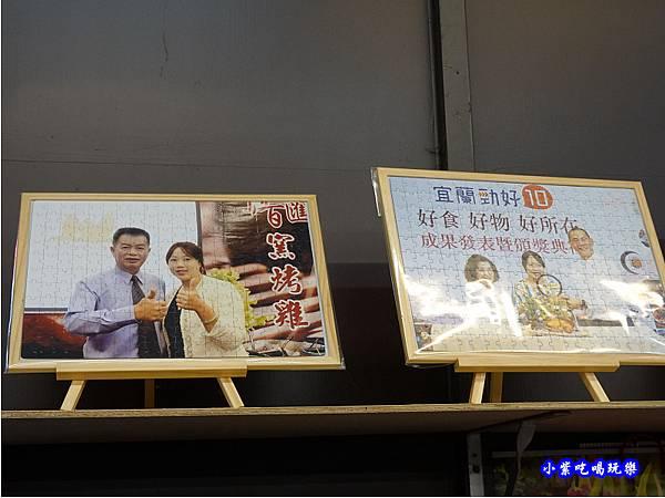 五結-百匯窯烤雞海鮮快炒餐廳  (7).jpg