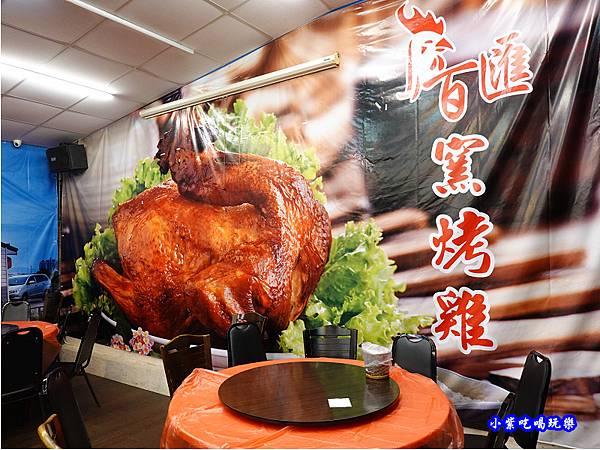 用餐環境菜單-百匯窯烤雞海鮮快炒餐廳 (1).jpg