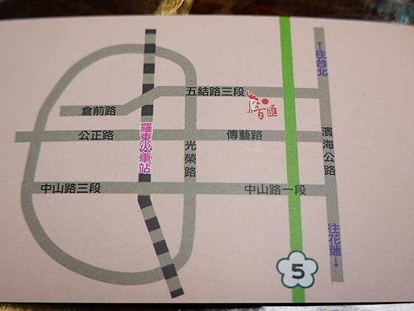 百匯窯烤雞海鮮快炒餐廳名片 (2).JPG