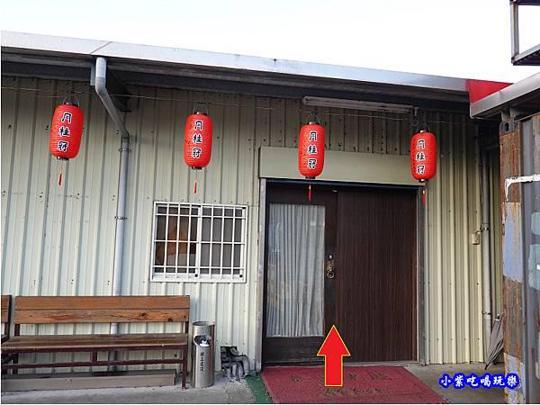 後門菜單-百匯窯烤雞海鮮快炒餐廳.jpg