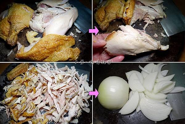 手剝雞絲-百匯窯烤雞.jpg