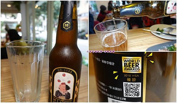 草莓啤酒拼圖.jpg