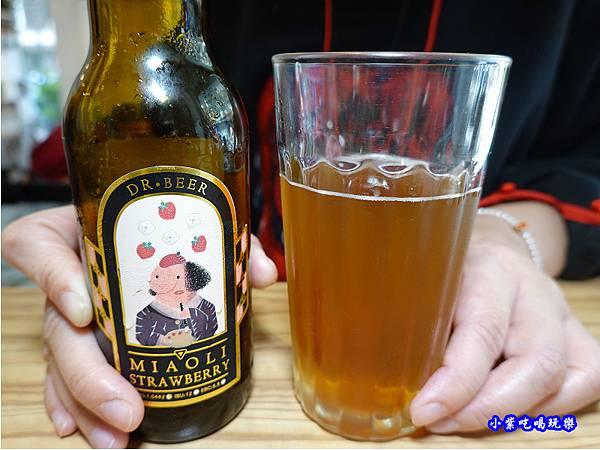 草莓啤酒-樂野食.jpg