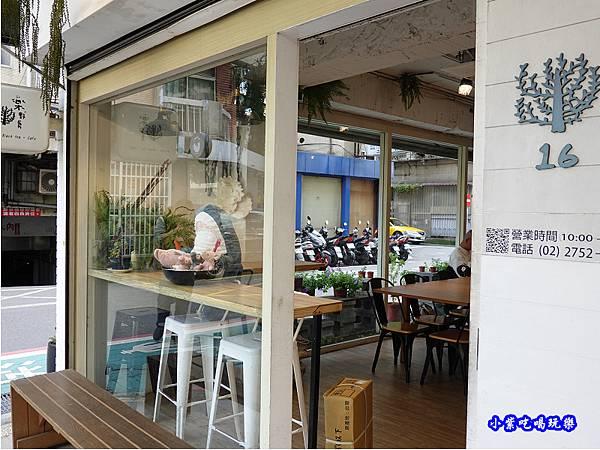 樂野食早午餐 用餐環境 (7).jpg