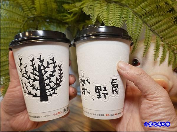複方薰衣草茶、複方檸檬馬鞭草茶-樂野食.jpg