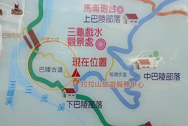 巴陵古道地圖.JPG