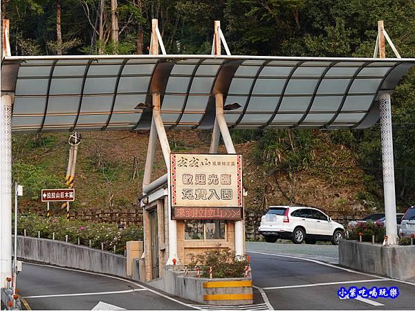 拉拉山遊客中心管制站.jpg